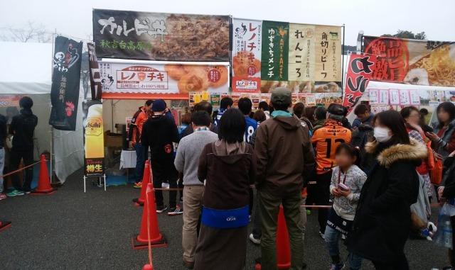サッカー観戦の楽しみ方が広がるスタジアムの良さ-2:フード屋台で食べ歩く
