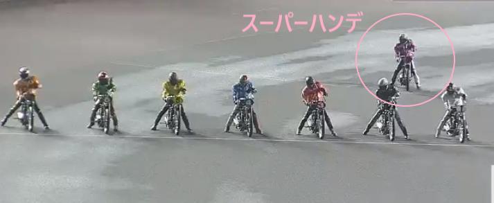 青山周平選手がスーパーハンデでも勝てる理由は?